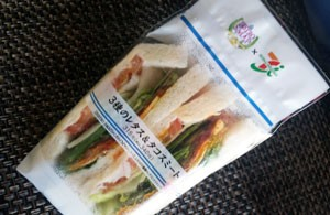セブンイレブン ビストロスマップ弁当(稲垣吾郎プロデュースサンドイッチ)